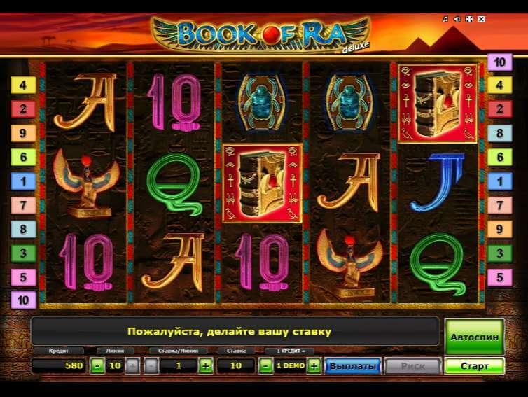 Игровой автомат книжки на реальные деньги список лучших игровых автоматов